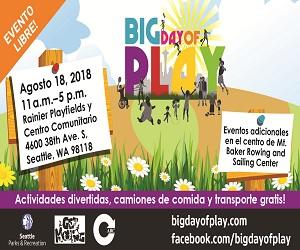 BDoP El Mundo Ad 5_25x3 Final